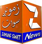 ZamungSwat